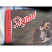 Журнал Signal гитлеровская Германия казаки вермахт постеры