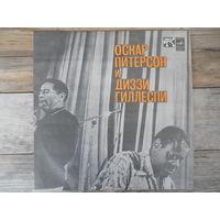 Оскар Питерсон и Диззи Гиллеспи - Караван - Мелодия, АЗГ - 1978 г.
