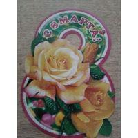 Мини-открытка 8 марта
