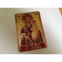Календарь  россия  православный 2005