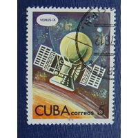 Куба 1978г. Космос.