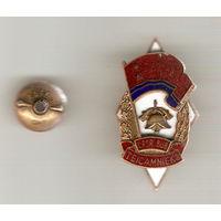 Отличный пожарный Латв.ССР # 3913