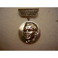 Ю.Гагарин,Звездный,ммд