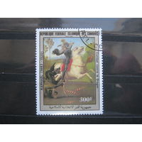 Марка - Коморы 1983 - искусство живопись - Рафаэль - лошади, оружие, драконы