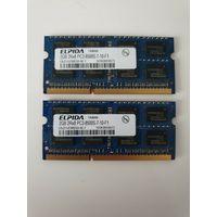 Оперативная память Elpida 2GB EBJ21UE8BDS0-AE-F 2GB 2Rx8 PC3-8500S-7-10-F1