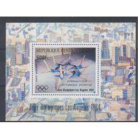 [1422] ЦАР 1984. Спорт.Олимпиада.Женская гимнастика. БЛОК.