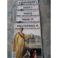 Князья, цари и императоры России