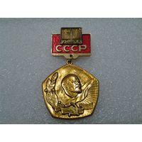 Значок. 60 лет СССР. Ленин