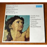 Beethoven. Konzert fur Klavier und Orchester Nr.5 Es-dur op. 73 - Claudio Arrau / Bernard Haitink (Vinyl)
