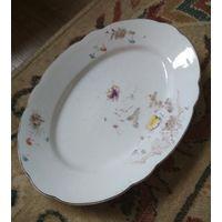 Блюдо тарелка поднос фарфор Старая Европа Россия