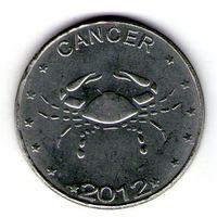 Сомалиленд 10 шиллингов 2012 года.Рак.