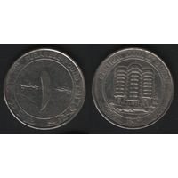 Судан km127 1 фунт 2011 год (g10)c05
