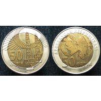 W: Азербайджан 50 гяпик 2006 (1107)
