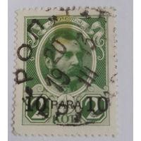 Заграничная почта, РОПИТ, большой номинал, редкость, распродажа