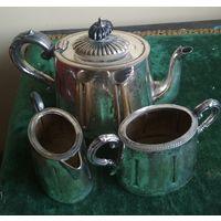 Сервиз чайный Чайник + Сахарница + Молочник SHEFFIELD Шеффилд Англия клеймо Посеребрение