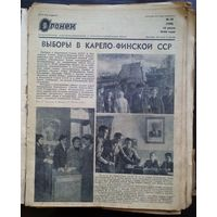 Огонек, подшивка за 2-е полугодие 1940 г. РЕДКОСТЬ