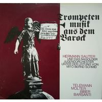 Trompetenmusik Aus Dem BAROCK 1972 , Germany, LP, EX