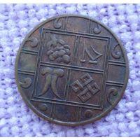 Бутан. 1 пайса 1951 г.