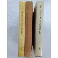 Шедевры еврейского искусства. Комплект из 3 книг-альбомов. На русском и английском языках.