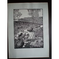 Китай Гравюра 1950-х годов, Деревня осенью, автор Цзин Ши (N-216-A)