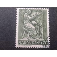Ватикан 1966 стандарт