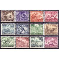 Третий рейх 1943 831-42 20e Германская армия MNH