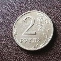 2 рубля 1998 год