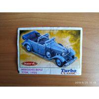 Turbo classic #131 турбо классик