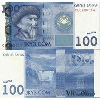 Киргизия 100 сом 2009г.  5362845 состояние распродажа