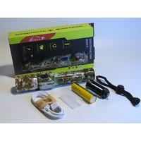 Тактический LED фонарь USB Огонь H-585-T6