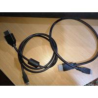 Кабель (провод) HDMI - micro HDMI