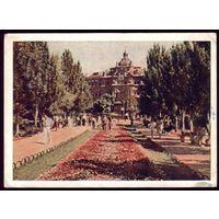 1954 год Одесса Сквер на Дерибассовской