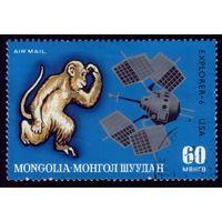 1 марка 1972 год Монголия Спутники 739