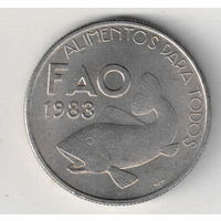 Португалия 25 эскудо 1983 ФАО