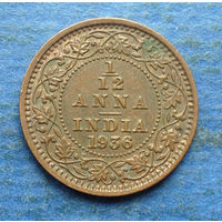 Индия Британская колония 1/12 анны 1936 Георг V
