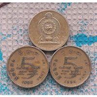 Шри-Ланка 5 рупии. Инвестируй выгодно в монеты планеты!