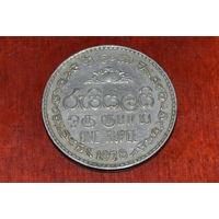 Шри-Ланка 1 рупия 1978