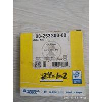 Комплект поршневых колец 08-253300-00