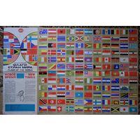 Плакат Флаги стран мира, 1968