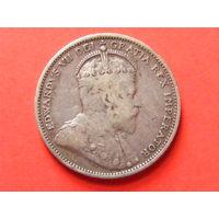 25 центов 1902 года Н