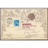 1979 Барбадос 463 / B12 Роуленд Хилл