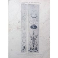 Линогравюра 44 см х 31.5см.   DEUX PANNEAUX PEINTS. Paris 19 век.