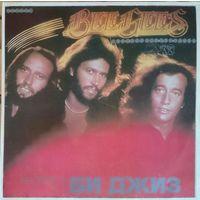 Bee Gees,  LP