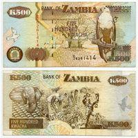 Замбия. 500 квача (образца 1992 года, P39a)
