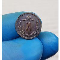 Люкс Состояние в коллекцию Монета 1/4 копейки 1893 Александр III С 1 Рубля без МЦ