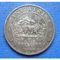 Восточная Африка Британская колония 1 шиллинг 1944 серебро