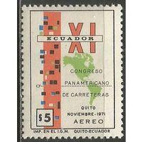 Эквадор. Авиапочта. 11-я Пан-Американская конференция. Кито. 1971г. Mi#1539.