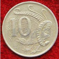 7282:  10 центов 1982 Австралия