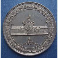 Медаль песенного фестиваля в Ревеле 1866