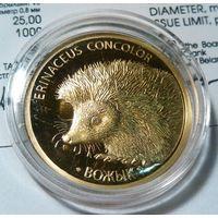 Беларусь - 50 рублей 2011 - Еж Au